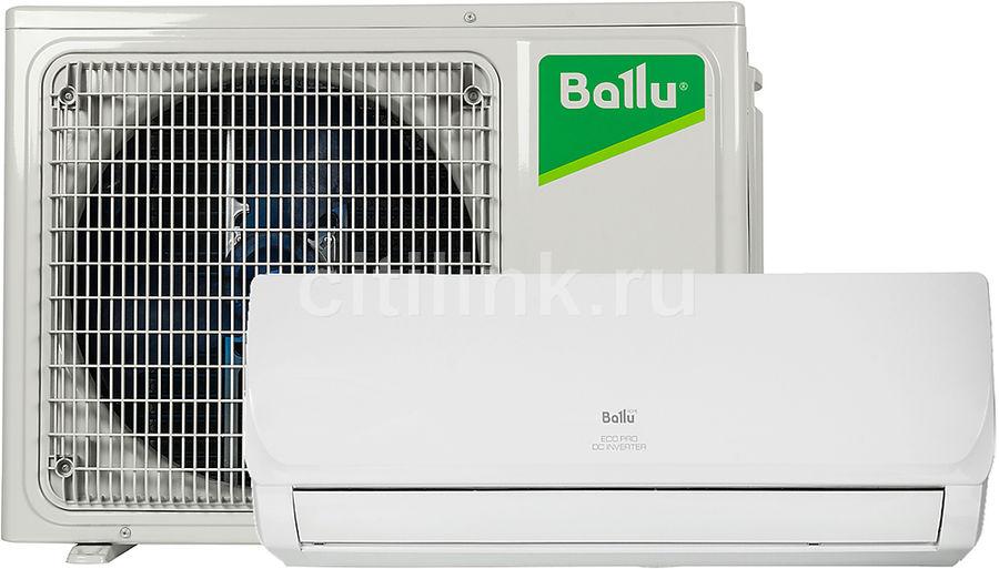 Сплит-система BALLU BSWI-09HN1/EP/15Y (комплект из 2-х коробок)