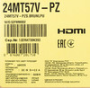 LED телевизор LG 24MT57V-PZ