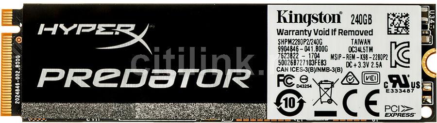 SSD накопитель KINGSTON HyperX Predator SHPM2280P2/240G 240Гб, M.2 2280, PCI-E x4