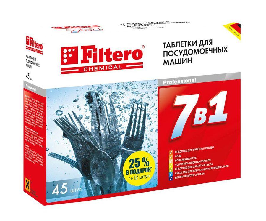 Таблетки 7в1 FILTERO арт.702/12,  для посудомоечных машин,  57