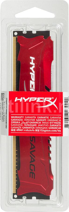 Модуль памяти KINGSTON HYPERX Savage HX316C9SR/4 DDR3 -  4Гб 1600, DIMM,  Ret