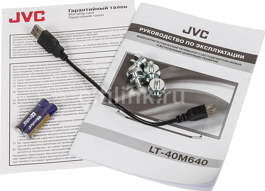 jvc lt-40m640 сервисное меню
