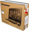Моноблок LENOVO C260, Intel Celeron J1800, 4Гб, 500Гб, Intel HD Graphics, DVD-RW, Free DOS, белый [57331763] вид 11