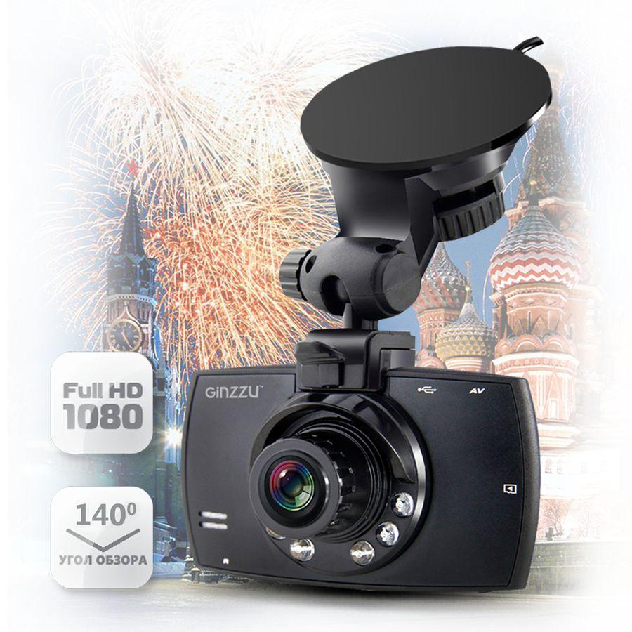 Видеорегистратор GINZZU FX-804HD черный