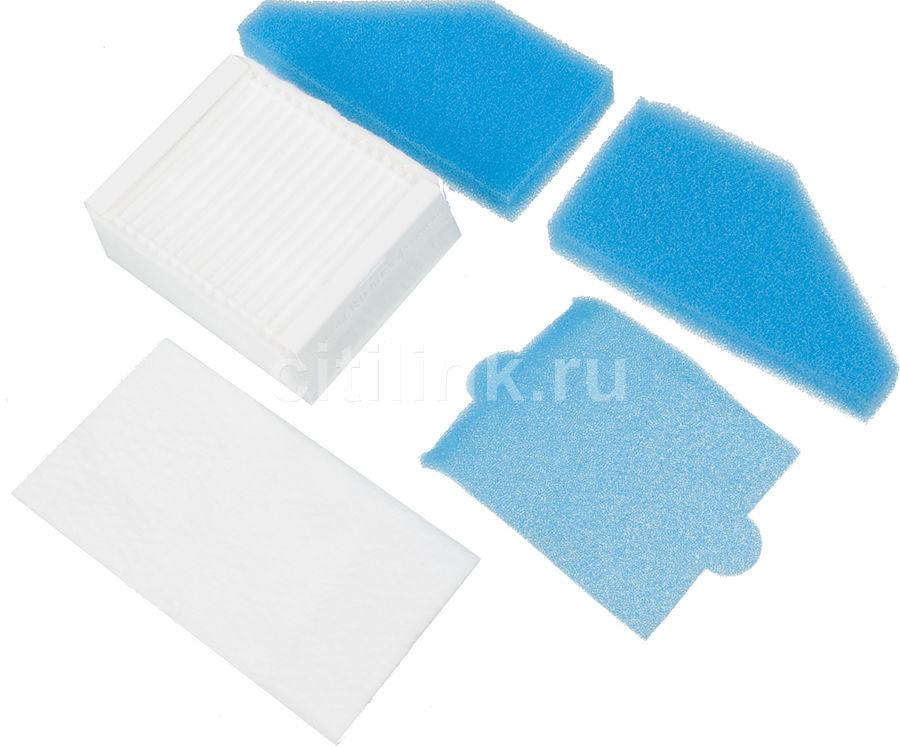 Набор фильтров THOMAS ХТ,  5 шт., для пылесосов Thomas XT, XS