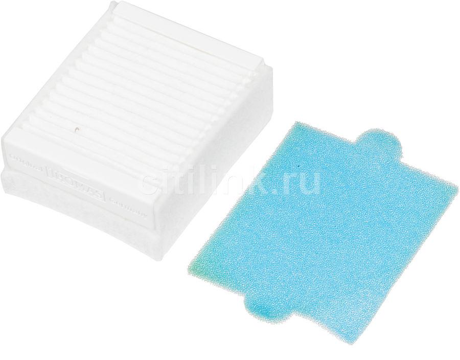 Набор фильтров THOMAS EPA,  2 шт., для пылесосов Thomas XT, XS