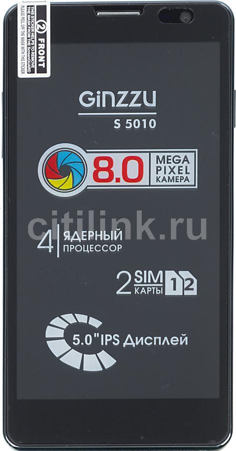 Смартфон GINZZU S5010  черный