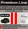 Автомобильное зарядное устройство WIIIX UCC-2-6C,  2xUSB,  4.8A,  черный вид 7