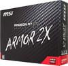 Видеокарта MSI Radeon R7 370,  R7 370 2GD5T OC,  2Гб, GDDR5, OC,  Ret вид 7