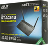 Беспроводной маршрутизатор ASUS RT-AC51U,  черный вид 9
