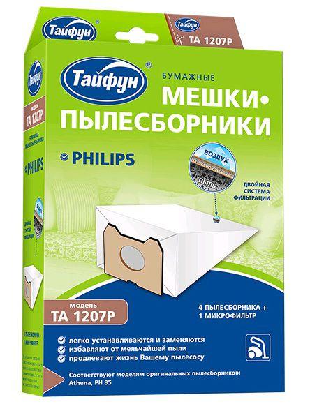 Пылесборники ТАЙФУН TA 1207P,  бумажные,  4 шт., для пылесосов,  В комплект входит 1 микрофильтр.