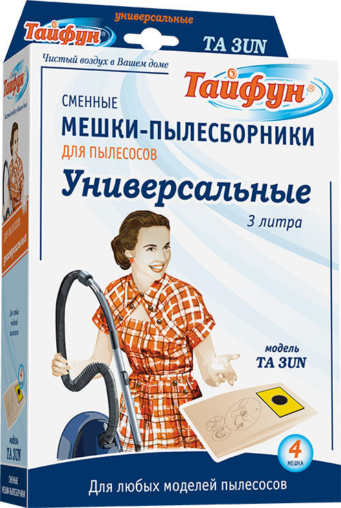 Пылесборники ТАЙФУН TA 3UN,  бумажные,  4 шт., для пылесосов