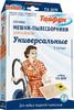 Пылесборники ТАЙФУН TA 3UN,  бумажные,  4 шт., для пылесосов вид 1