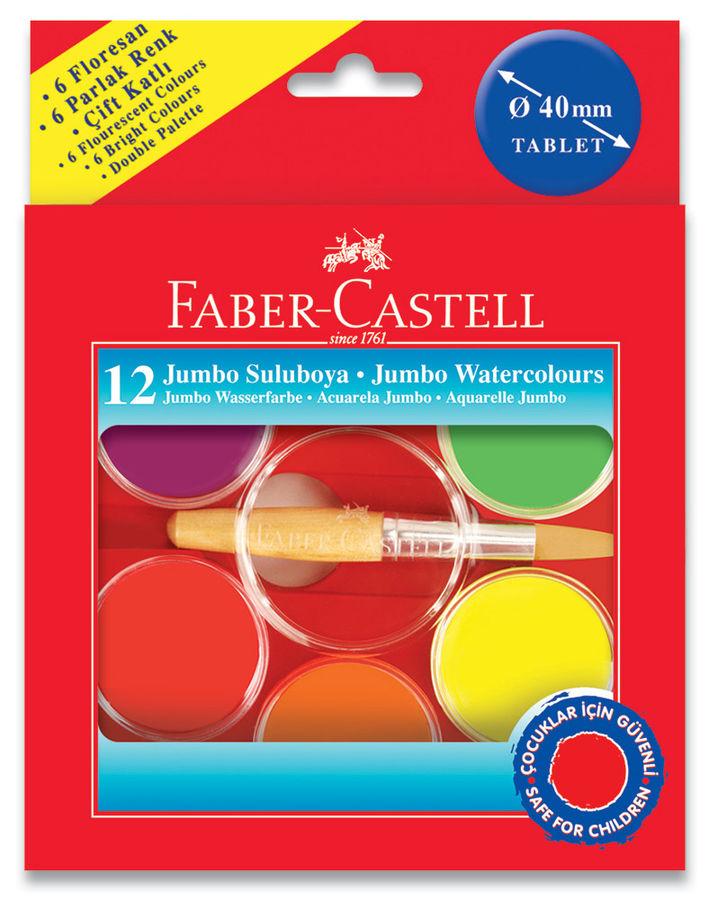 Краски акварельные Faber-Castell 125015 12цв. 40мм картон.кор.