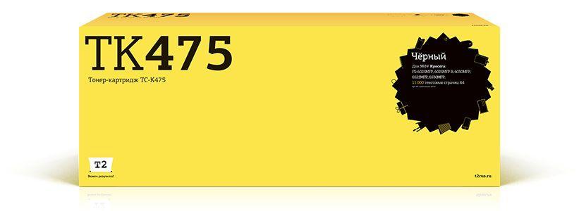 Картридж T2 TC-K475 черный