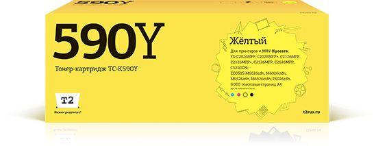 Картридж T2 TC-K590Y желтый