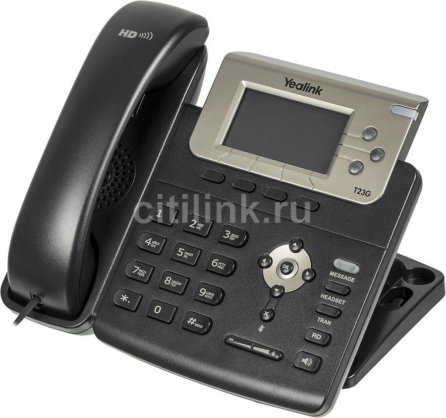 SIP телефон YEALINK SIP-T23G