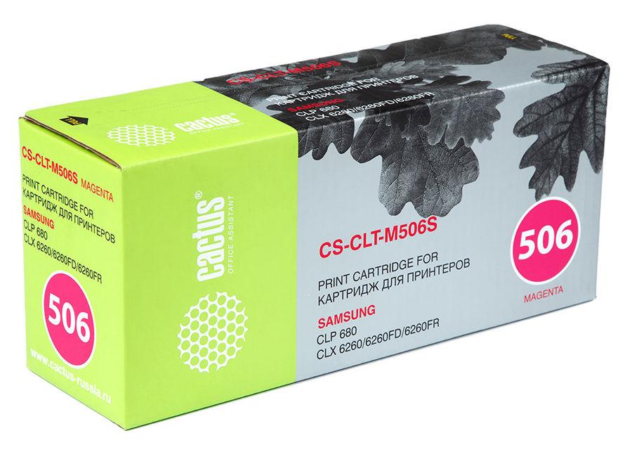 Картридж CACTUS CS-CLT-M506S пурпурный