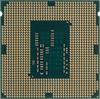 Процессор INTEL Pentium G3450, LGA 1150 OEM вид 2
