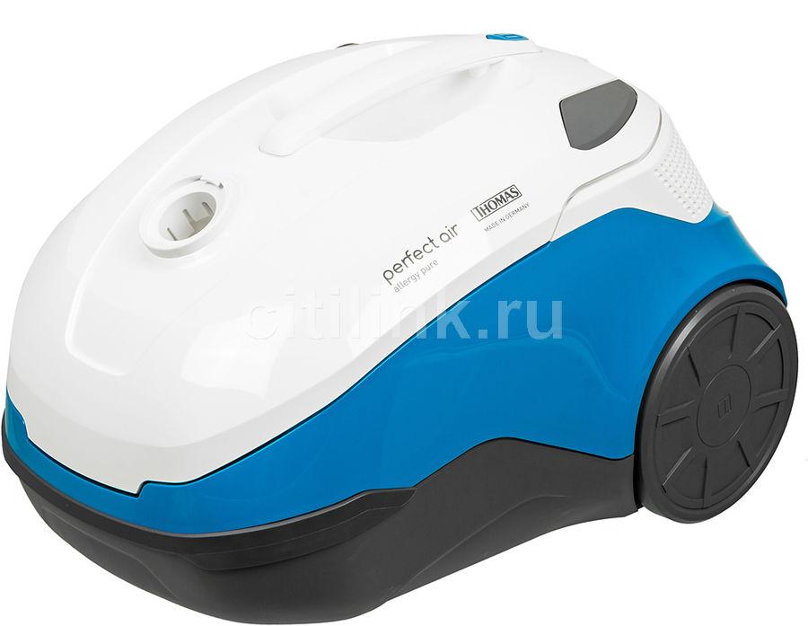Пылесос THOMAS Aqua-Box Perfect Air Allergy Pure, 1700Вт, белый/синий