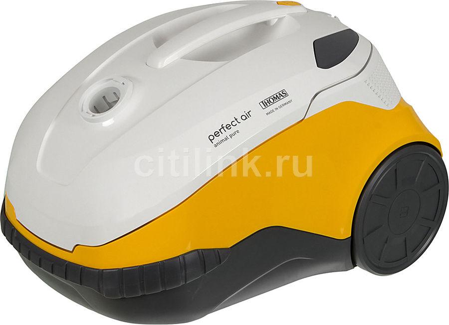Пылесос THOMAS Perfect Air Animal Pure, 1700Вт, белый/желтый