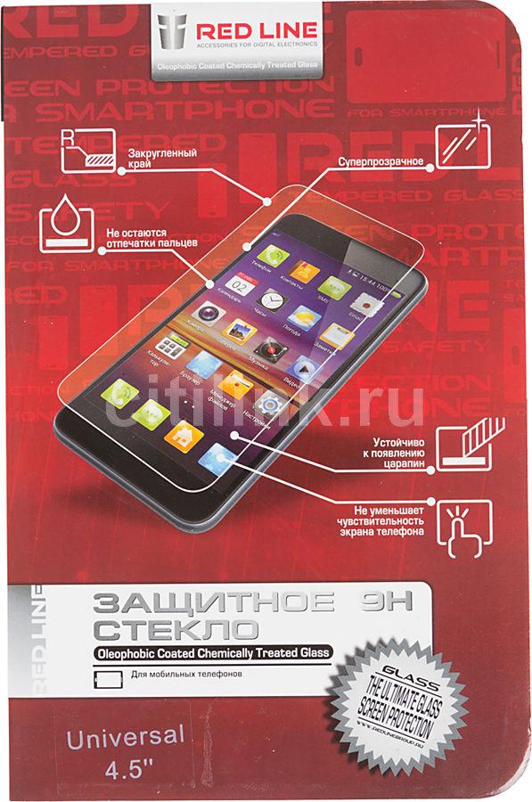 Защитное стекло REDLINE для смартфонов 4,5
