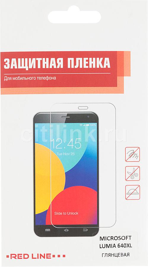 Защитная пленка REDLINE для Microsoft Lumia 640 XL,  прозрачная, 1 шт [ут000006291]