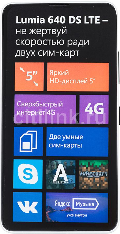 Смартфон MICROSOFT Lumia 640 LTE Dual Sim белый