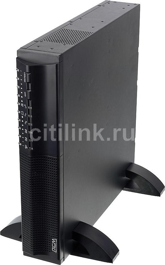 Источник бесперебойного питания POWERCOM Smart King Pro+ SPR-1500,  1500ВA