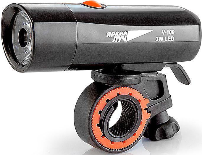 Велосипедный фонарь ЯРКИЙ ЛУЧ V-100, черный ,  3Вт [4606400615422]