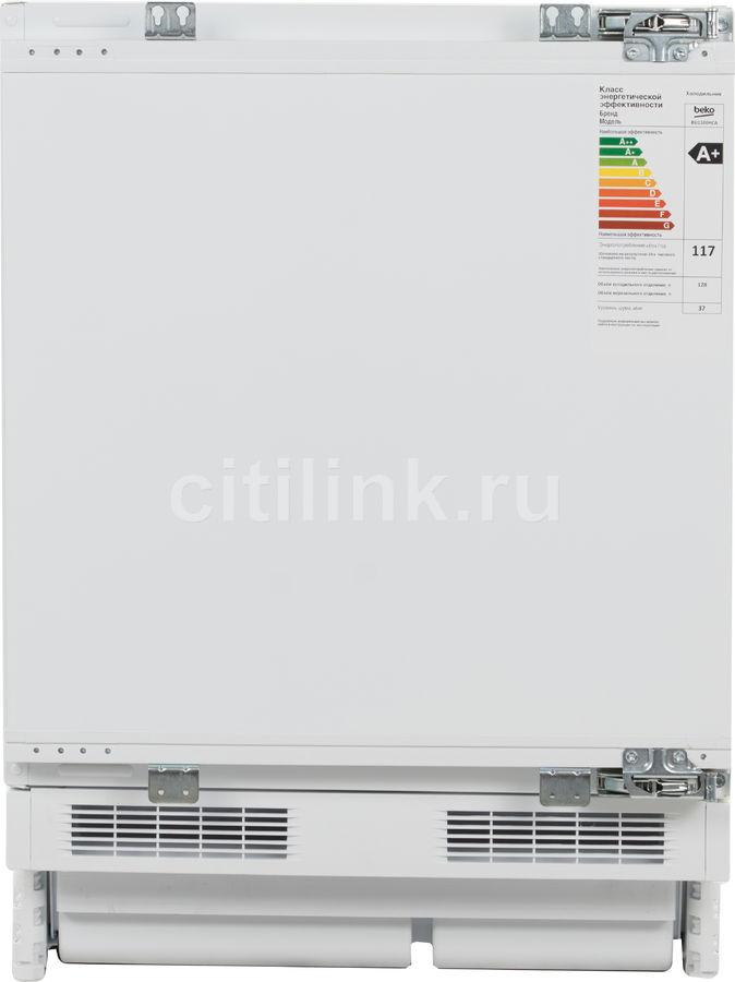 Холодильник BEKO Diffusion BU 1100 HCA белый
