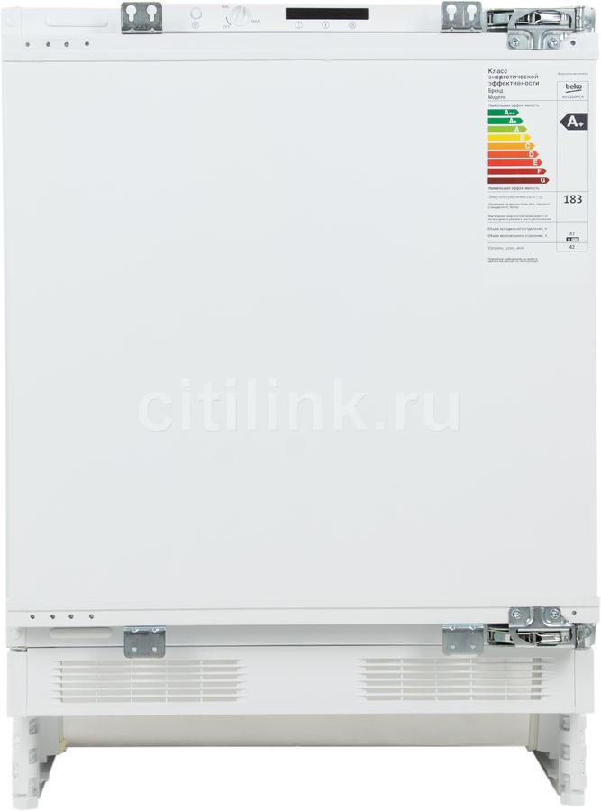 Морозильная камера Beko BU 1200 HCA белый