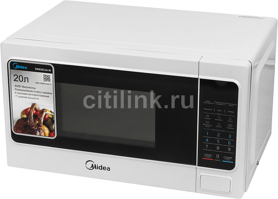 Микроволновая печь MIDEA EM820CAA-W, белый