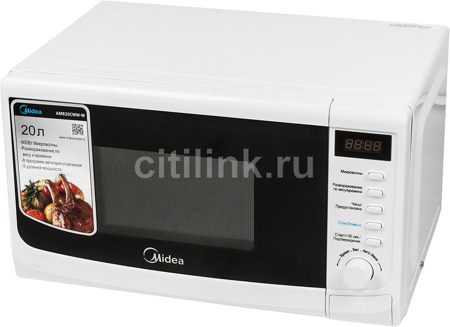 Микроволновая печь MIDEA AM820CWW-W, белый