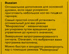 Микроволновая Печь Zanussi ZFG20200WA 19.6л. 700Вт белый вид 9