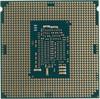 Процессор INTEL Core i5 6600, LGA 1151 * BOX [bx80662i56600 s r2bw] вид 3