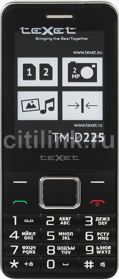 Мобильный телефон TEXET TM-D225  черный