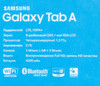 Планшет Samsung Galaxy Tab A SM-T355 4C/2Gb/16Gb 8