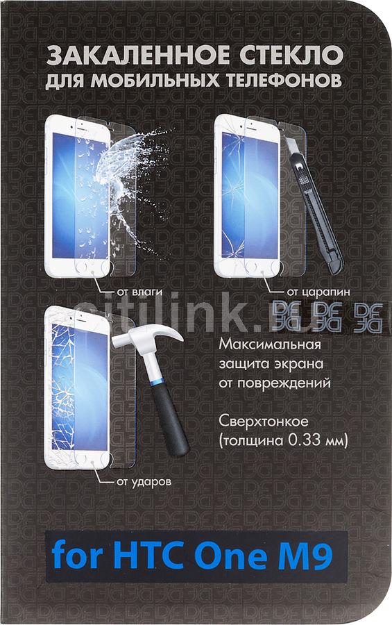Защитное стекло DF hSteel-04  для HTC One M9,  1 шт