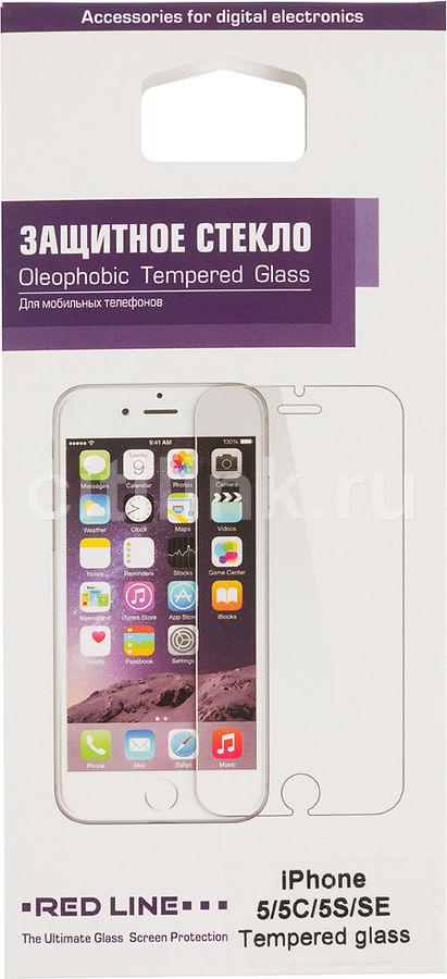 Защитное стекло REDLINE для Apple iPhone 5/5s/5c,  1 шт [ут000004780]