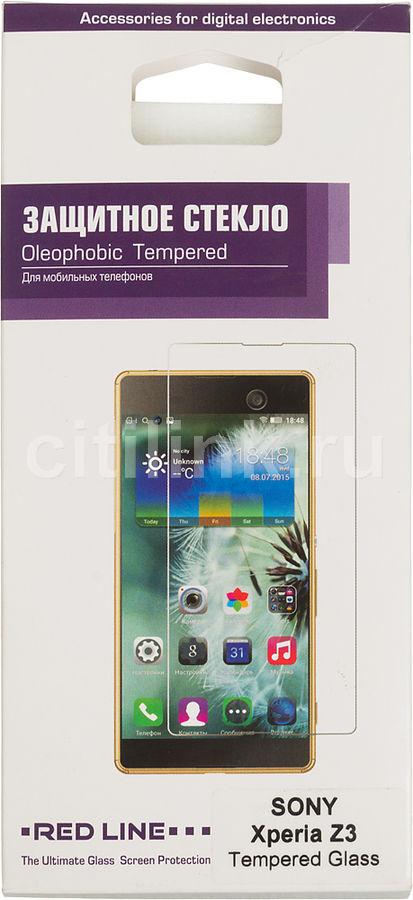 Защитное стекло REDLINE для Sony Xperia Z3,  1 шт [ут000005603]