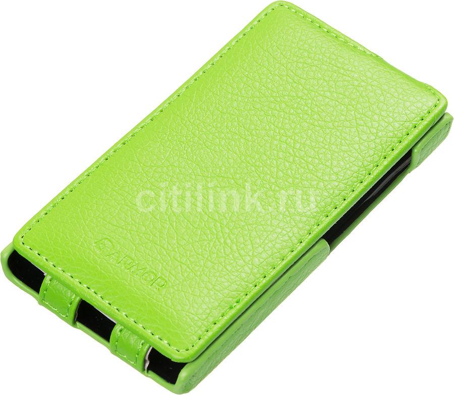 Чехол (флип-кейс) ARMOR-X flip full, для Nokia Lumia 532 Dual, зеленый
