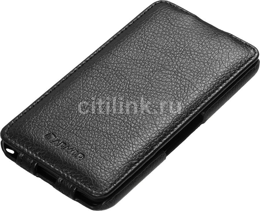 Чехол (флип-кейс) ARMOR-X flip full, для Sony Xperia E4G, черный