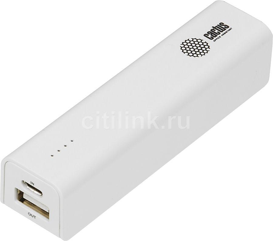 Внешний аккумулятор (Power Bank) CACTUS CS-PBAS120-2600WT,  2600мAч,  белый