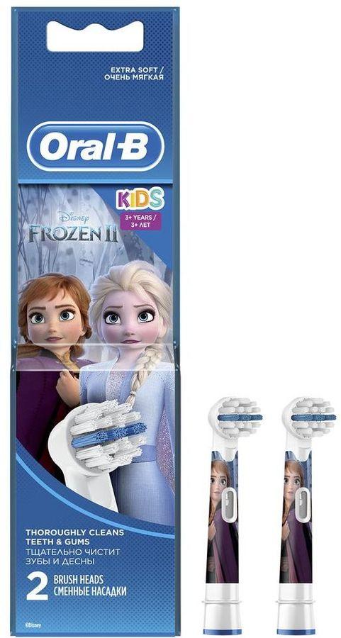 Сменные насадки для зубной щетки ORAL-B Kids Stages EB10K, 2 шт [80279918]