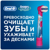 Сменные насадки  для зубной щетки ORAL-B Kids Stages Frozen,  2 шт [80279918] вид 8