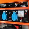 Бензиновый генератор PATRIOT SRGE 3500E,  220 В,  2.8кВт [474103150] вид 3