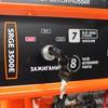 Бензиновый генератор PATRIOT SRGE 3500E,  220 В,  2.8кВт [474103150] вид 8