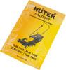Газонокосилка роторная HUTER ELM-1800 [70/4/5] вид 8