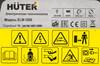 Газонокосилка роторная HUTER ELM-1800 [70/4/5] вид 10